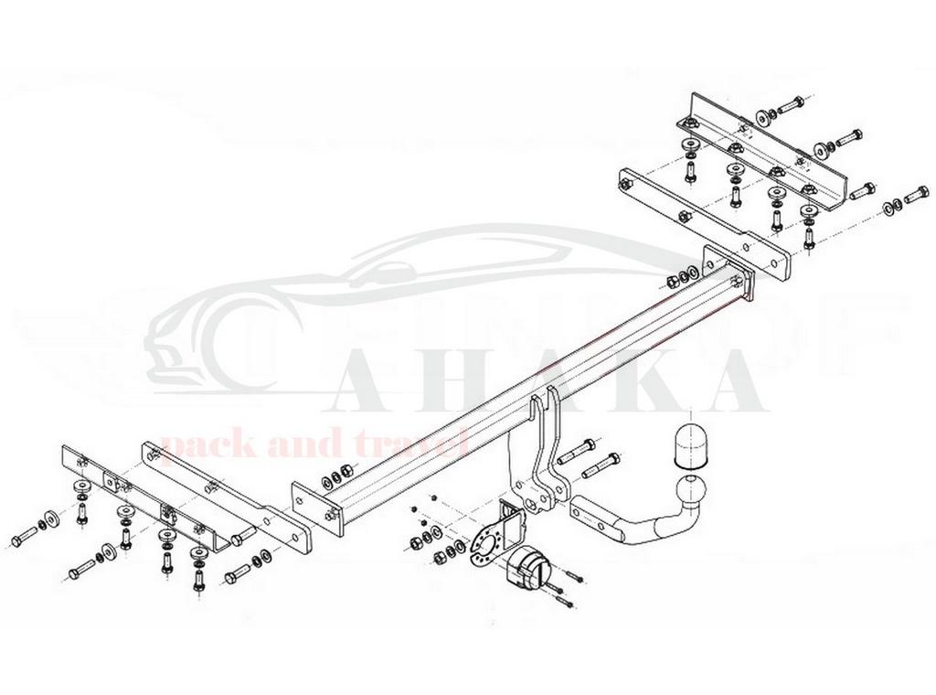 AHK Nissan Pulsar ab 2014 Schrägheck Anhängerkupplung AHZV Neu | eBay